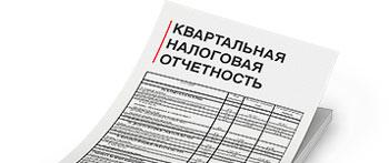 Подготовка и сдача отчетности. Годовая бухгалтерская отчетность организаций.  Отчетность ИП, ООО и УСН.
